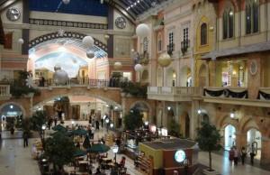 Shopping Tips - Dubai
