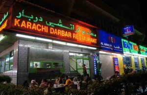 Karachi Darbar restaurant in Dubai